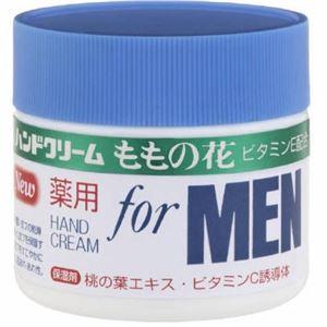オリヂナル ももの花ハンドクリーム FOR MEN × 6 点セット
