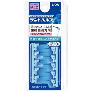 ライオン デントヘルス歯間ブラシ付け替え付き × 6 点セット