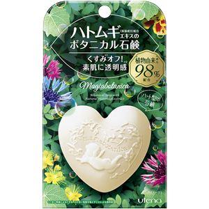 ウテナ マジアボタニカ ボタニカル石鹸 × 6 点セット