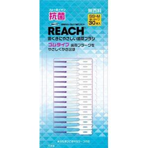 銀座ステファニー リーチ ゴム歯間ブラシ(30本) × 12 点セット