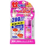 アース製薬 おすだけノーマット スプレータイプ バラの香り 200日分 × 4 点セット