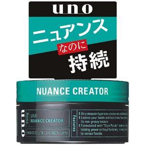 (まとめ)資生堂 ウーノ ニュアンスクリエイター 【×6点セット】