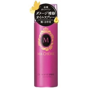 (まとめ)資生堂 マシェリ オイルインミストスプレー 【×6点セット】