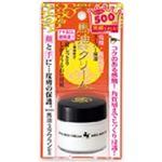 (まとめ)明色化粧品 リモイストクリーム リッチタイプ 30G 【×6点セット】