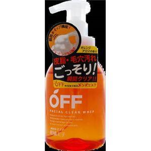 コスメテックスローランド 柑橘王子 フェイシャルクリアホイップN × 6 点セット