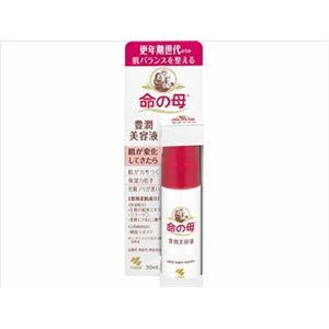 小林製薬 命の母 美容液 30ML × 3 点セット