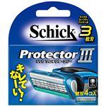 シック(Schick) プロテクタースリー替刃(4コ入) × 3 点セット