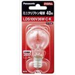 【ケース販売】 パナソニック K‐3 ミニクリ電球 LDS100V36WCK × 20 点セット