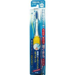 ミニマム ハピカ電動歯ブラシDB‐3Y × 12 点セット