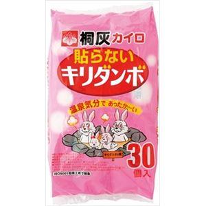 【ケース販売】 桐灰化学 キリダンボ 30P × 8 点セット - 拡大画像