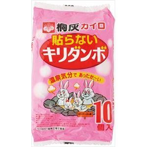 【ケース販売】 桐灰化学 キリダンボ 10P × 24 点セット - 拡大画像