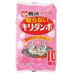 【ケース販売】 桐灰化学 キリダンボ 10P × 24 点セット