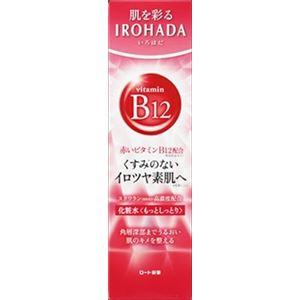 ロート製薬 いろはだ 化粧水もっとしっとり 160ml × 3 点セット