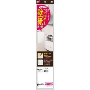 東洋アルミ きれいに貼れる吸着シートコンロ近くの壁紙汚れ用 × 10 点セット