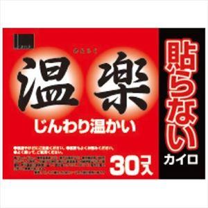 【ケース販売】 オカモト はらない温楽 レギュラー30P × 8 点セット - 拡大画像