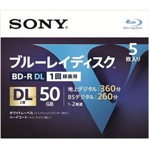 ソニー 5BNR2VLPS2 × 3 点セット