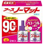 (まとめ)アース製薬 アースノーマット 取替えボトル90日用 微香性2本入 【×3点セット】