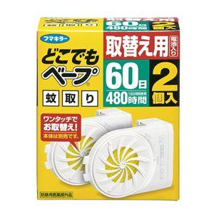 フマキラー どこでもベープ蚊取り60日 取替え用 2個入 × 5 点セット