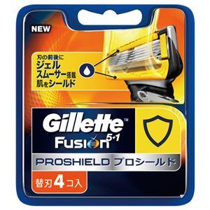 ジレット プロシールド 替刃4B × 3 点セット