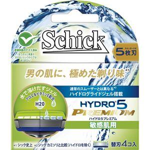 シック(Schick) ハイドロ5プレミアム 替刃 敏感肌用(4コ入) × 3 点セット