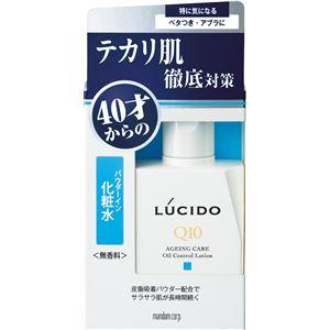 マンダム ルシード薬用オイルコントロール化粧水 × 12 点セット