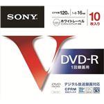 【ケース販売】 ソニー DVD‐R ホワイト10枚 10DMR12MLPS × 12 点セット