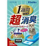 【ケース販売】 大王製紙 エルル超消臭シート20枚 × 16 点セット