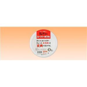 【ケース販売】 日本デキシー デキシースーパーボウル18CM × 120 点セット