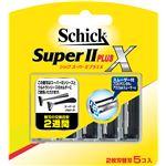 シック(Schick) スーパー2プラス 替刃 5コ入 × 12 点セット