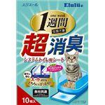 【ケース販売】 大王製紙 エルル超消臭シート10枚 × 32 点セット