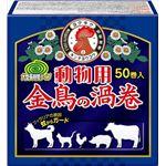 【ケース販売】 大日本除虫菊(金鳥) 動物用金鳥の渦巻紙函 × 12 点セット