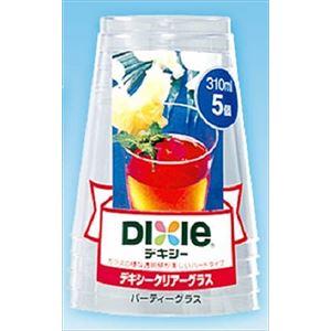 【ケース販売】 日本デキシー クリアーグラス(パーティー) 310ml 5個 × 120 点セット