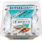 【ケース販売】 東洋アルミ おべんとケース四角型13号 × 100 点セット