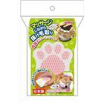 【ケース販売】 東洋アルミ 肉球型グルーミングブラシ × 30 点セット