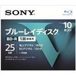 【ケース販売】 ソニー 10BNR1VLPS4 × 12 点セット