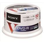 【ケース販売】 ソニー DVD‐R ホワイト50枚 50DMR12MLPP × 6 点セット