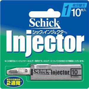 (まとめ)シック(Schick) インジェクター替刃10枚入 【×12点セット】