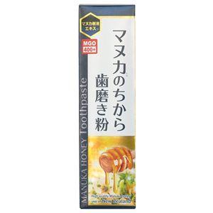 三和通商 マヌカのちから歯磨き粉 × 16 点セット