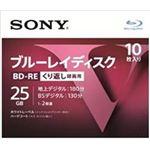 【ケース販売】 ソニー 10BNE1VLPS2 × 12 点セット