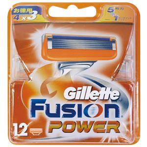 ジレット フュージョン5+1パワー替刃12B × 4 点セット
