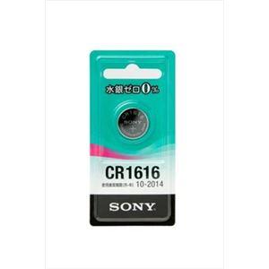 【ケース販売】 ソニー リチウムコイン電池 CR1616‐ECO × 100 点セット