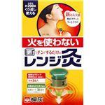 【ケース販売】 桐灰化学 火を使わない レンジ灸 × 24 点セット