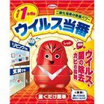 【ケース販売】 興和新薬 ウィルス当番1ヶ月用 × 30 点セット