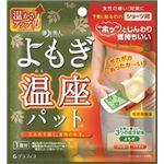 【ケース販売】 グラフィコ 優月美人 よもぎ温座パット 1個 × 192 点セット
