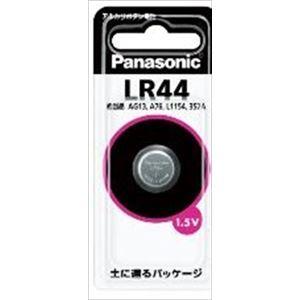 【ケース販売】 パナソニック LR44P/1P アルカリボタン電池 × 200 点セット