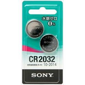 【ケース販売】 ソニー リチウムコイン電池 CR2032‐2ECO × 100 点セット