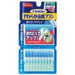 【ケース販売】 小林製薬 やわらか歯間ブラシ SSS‐Sサイズ 40本 × 72 点セット