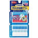 【ケース販売】 小林製薬 やわらか歯間ブラシ SS‐Mサイズ 40本 × 72 点セット