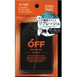【ケース販売】 コスメテックスローランド 柑橘王子 スマートリフレッシュミストS × 96 点セット