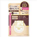 【ケース販売】 明色化粧品 モイストラボBBミネラルプレストパウダーベージュ × 48 点セット